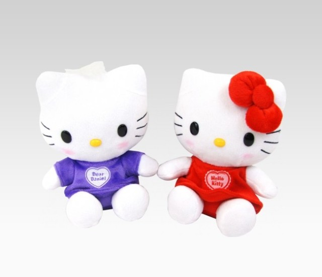"""Dear Daniel"" and Hello Kitty - Costars or Lovers?"