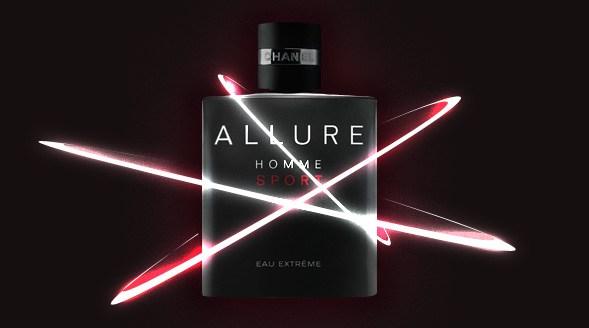 allure-extreme2