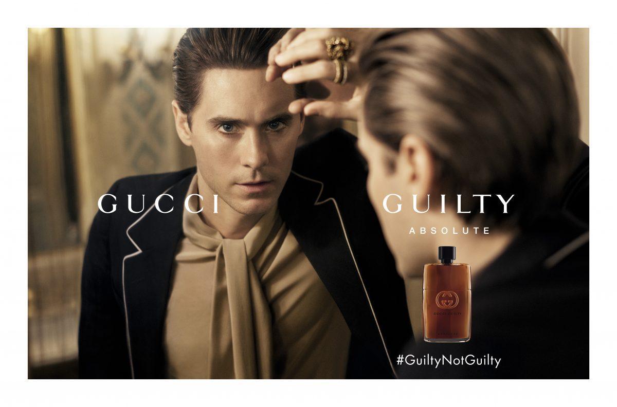 GUCCI-GUILTY-ABSOLUTE_KEY-VISUAL1-1200x792